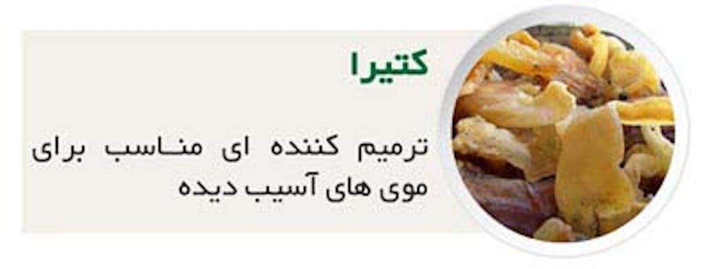 بهترین برند شامپو ایرانی کدام است؟