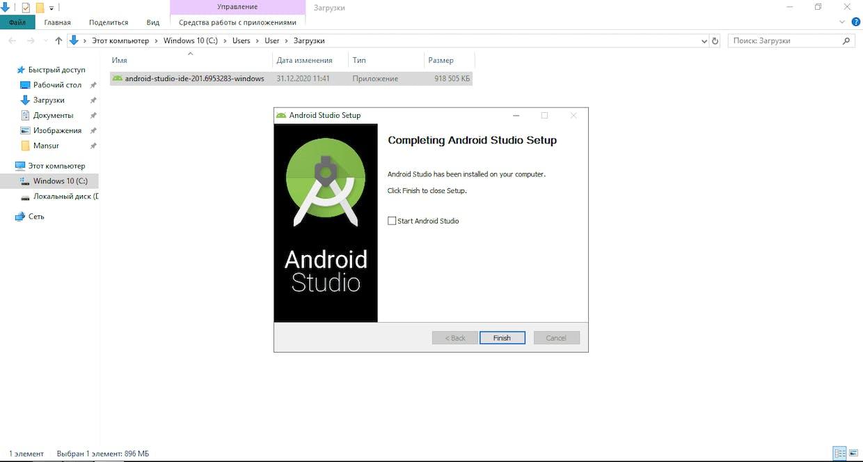 Anavi katakchani belgilasangiz birdaniga hozir Android Studio ishga tushadi.