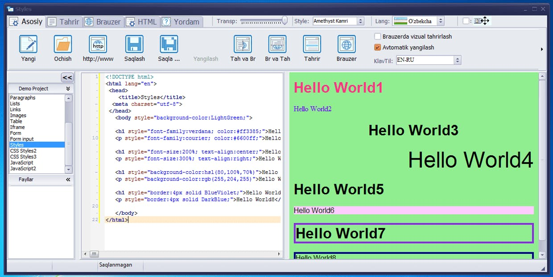 TeachWeb IDE interfeysi.