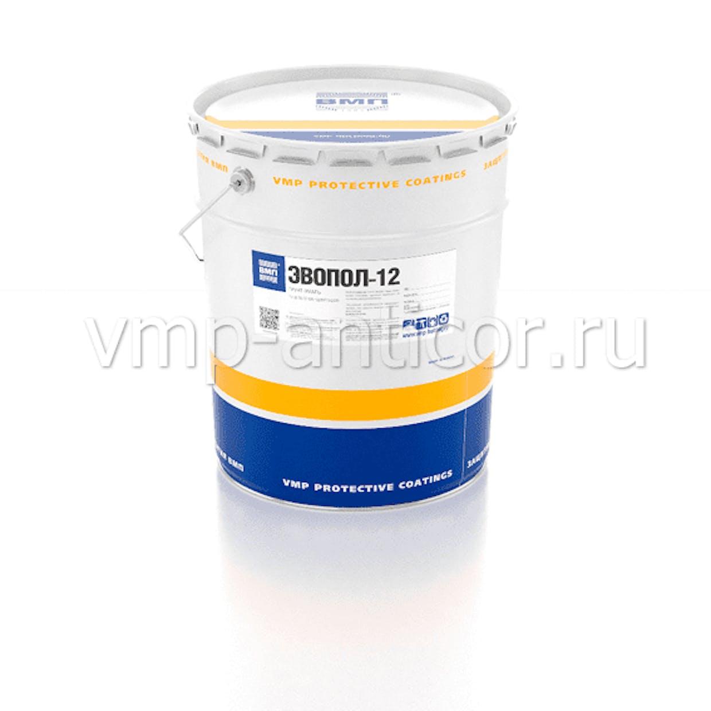 ЭВОПОЛ-12 от компании ВМП