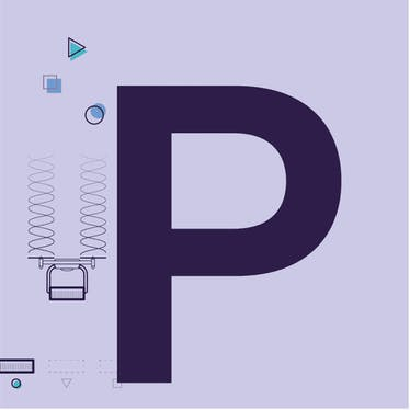 Build Pattern [Building in Rainbird]