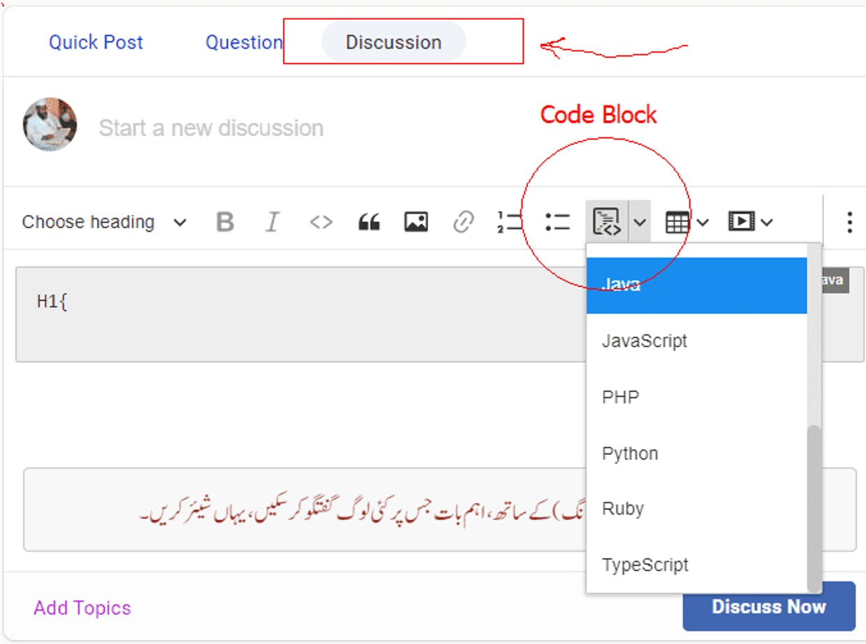New Feature: Code blocks in editor 🚀 how do i access this feature? i dont see it ?