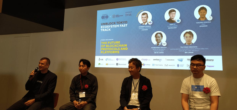 UNBLOCK Tokyo - Discussion Panel