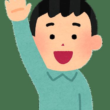 れいもんど(ここの管理人)に質問!!