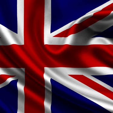 British Militaria
