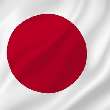 Japanese Militaria