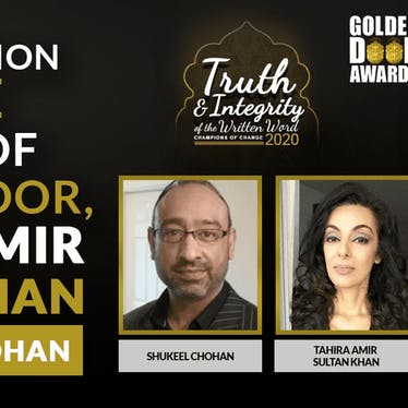 Shukeel Chohan interviews the Founder of Golden Door Awards, Tahira Amir Sultan Khan