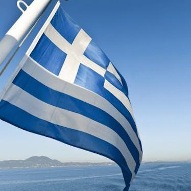 Ταξιδεύω στην Ελλάδα