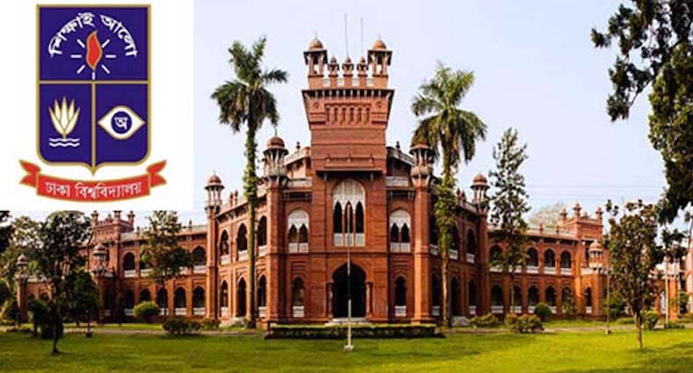 ঢাকা বিশ্ববিদ্যালয় কত সালে প্রতিষ্ঠিত হয়?